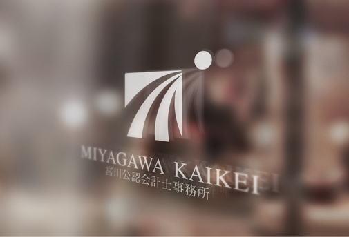 宮川公認会計士・税理士事務所ご案内