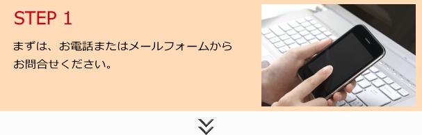 福岡の税務申告のご案内