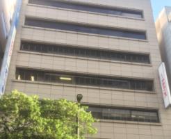 宮川税理士事務所