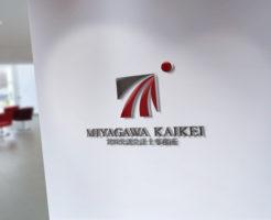 税理士事務所イベント
