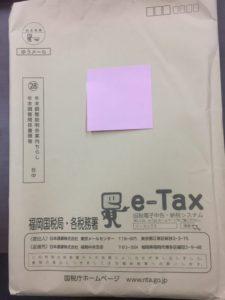税理士 郵送物