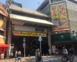福岡市天神の商店街画像