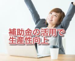 福岡の税理士事務所